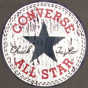 Converse Unisex Umhängetasche Messenger-Bags.info/ Weihnachtsgeschenk - Messenger Bag Teil 2